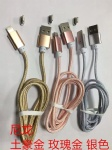 usb cable for iphone/android mobile phones