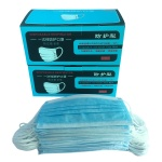 Disposable Face Masks with Elastic EarLoop, 3 Ply Breathable Non-woven Fabric Mask home use